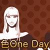 美人色OneDay講座 in 神戸