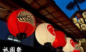 平安の都、京を切り取る今日のいろ
