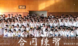 大阪・愛知・静岡の空手合同練習