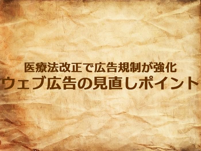 http://ns-1.biz/m-info/advertisement
